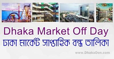 Dhaka Market Off Days